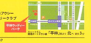 平林祭り地図